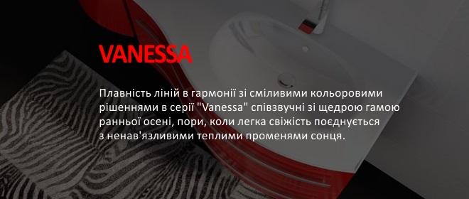 3. VANESSA