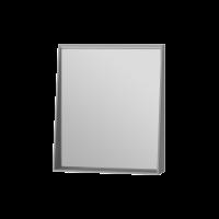 Дзеркало Manhattan MnhM-60 сіре