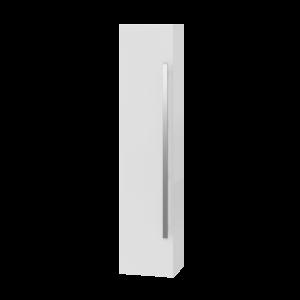 Пенал Sorizo SrP-190 білий