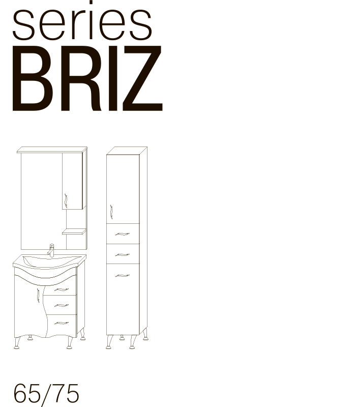 Серия мебели BRIZ JUVENTA чертеж